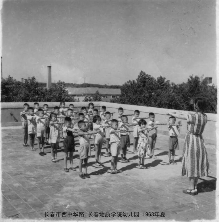 1963年 长春地质学院幼儿园(原满洲国军政部顾问会议室)