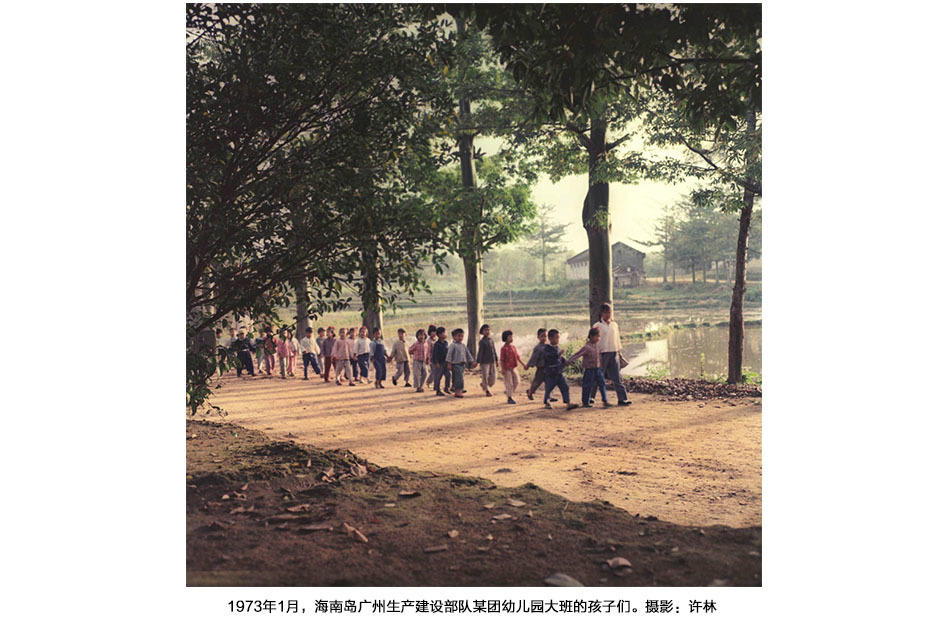Hainan 1973 walking to kindergarten