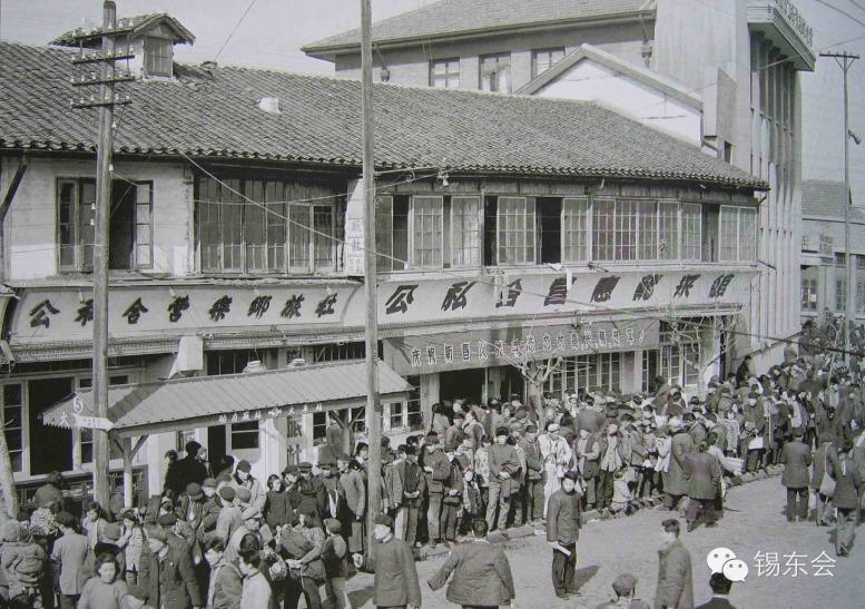 1960年春节的工运路