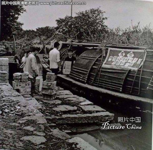 a boat store jiangsu 1954