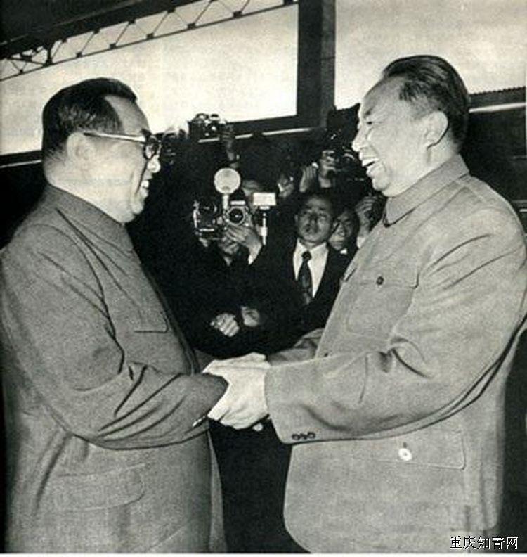 华国锋1978年访问朝鲜 12