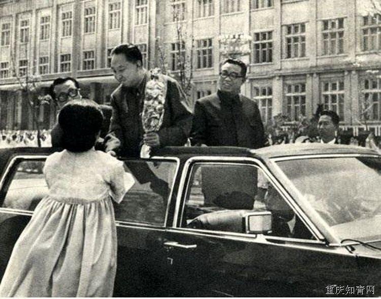 华国锋1978年访问朝鲜 13