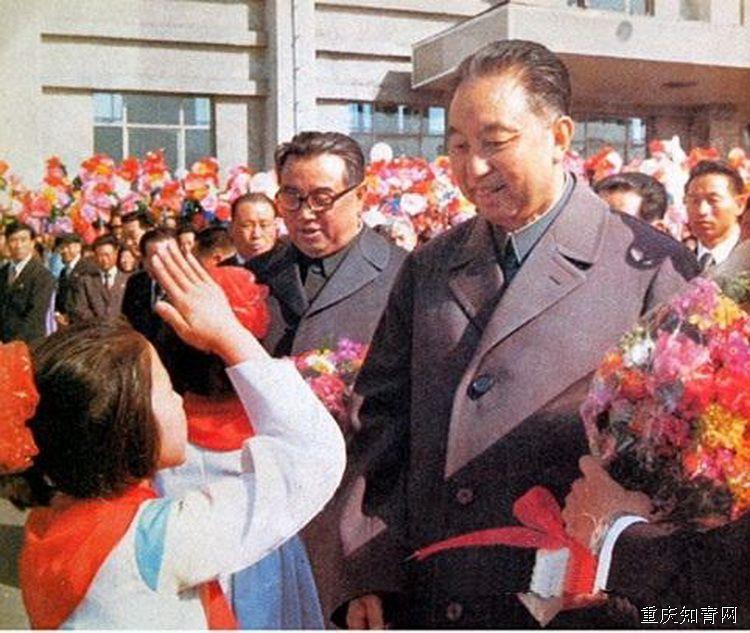 华国锋1978年访问朝鲜 3