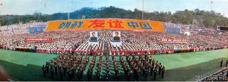 华国锋1978年访问朝鲜 4