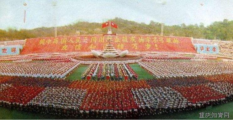 华国锋1978年访问朝鲜 7