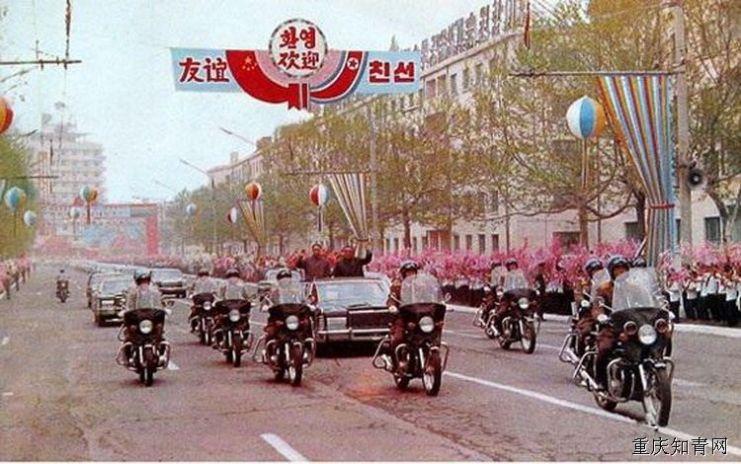 华国锋1978年访问朝鲜 8