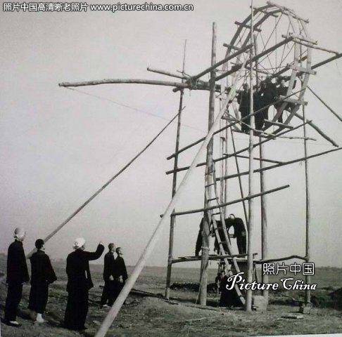 Making a Well 1956 Hebei