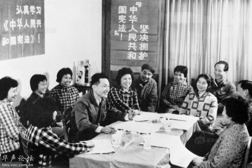 1975年4月,福州市东风塑料厂归侨职工,认真学习新宪法