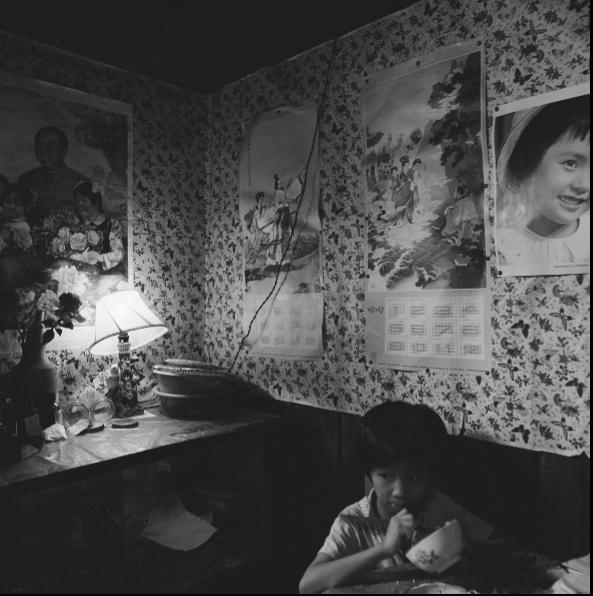 1979年   广州荔湾邝姓家庭