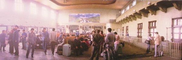 火车站内景1985