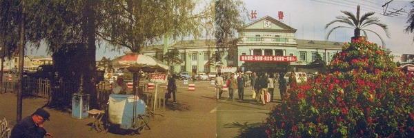 长春火车站1985