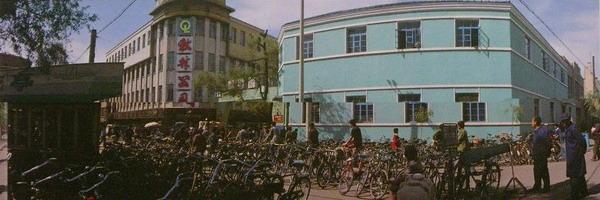 长江路 (旧吉野町) 1985