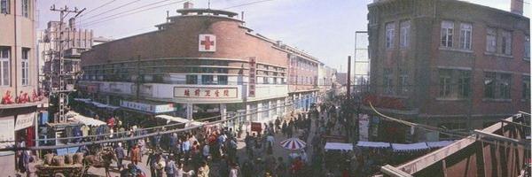 长江路东一条 1985