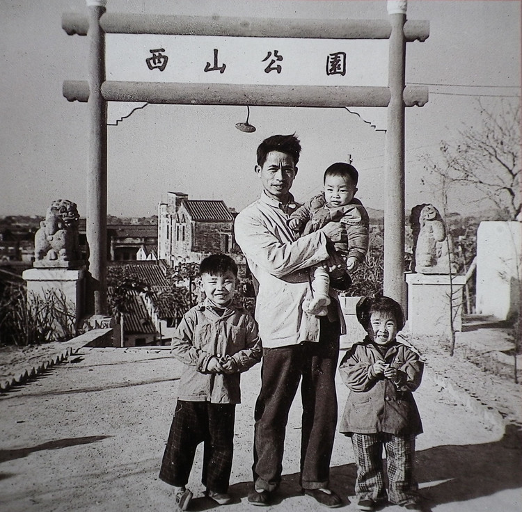 1962 kids park