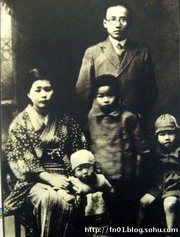 郭沫若和日本妻子安娜和子