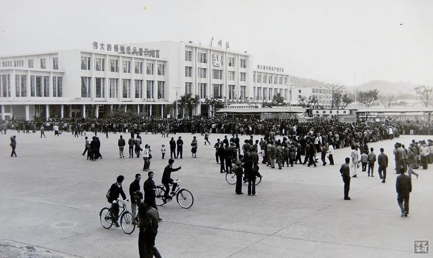 1976 廣州 (2)