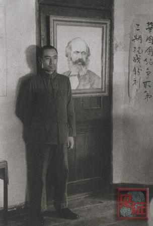 kangzhan_1936_39_06