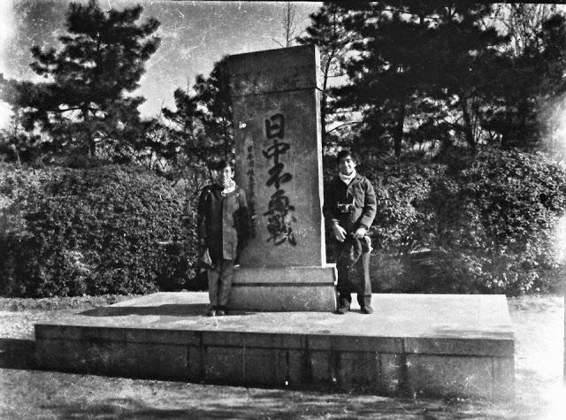 HZ12 杭州西湖柳浪闻莺公园附近的一块花岗岩石碑