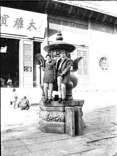 HZ7 Nin Yan Ji 2