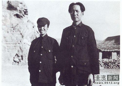 Mao and He Zizhen