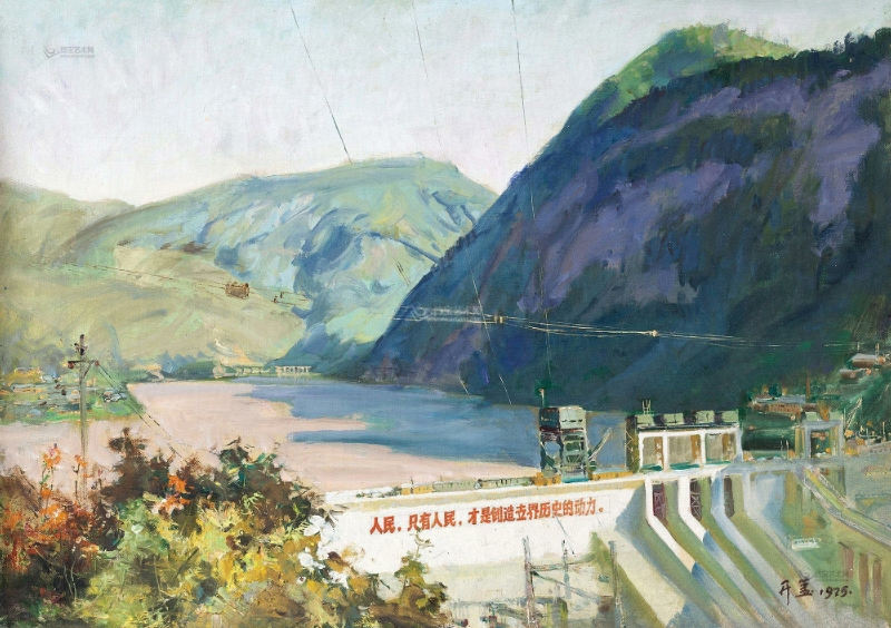 1975年作 大渡河水电站