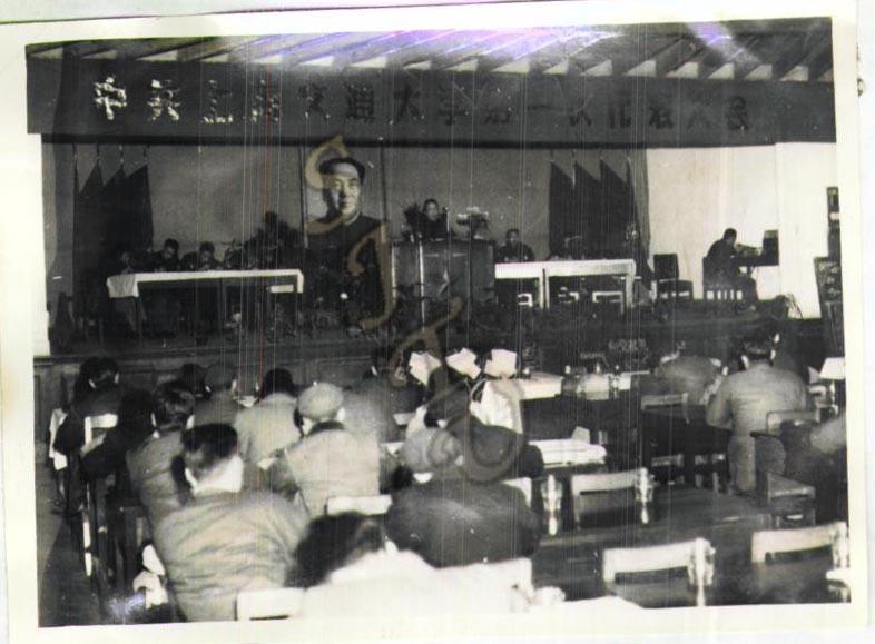 01-13 1960年3月,召开上海交大首届党代会。
