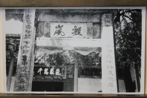 1977.05.01-西山龙门下侧-IMG_8924