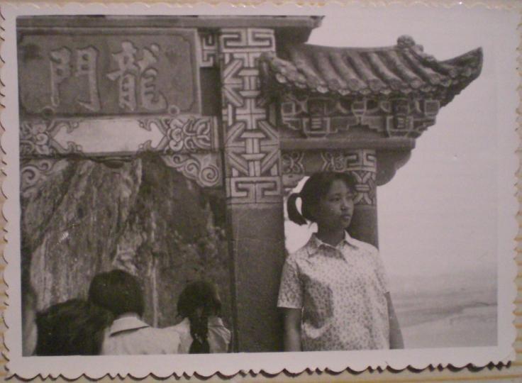 1977-05-01-Longmen