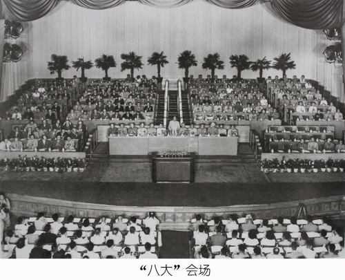 cpc_8th_congress_picture