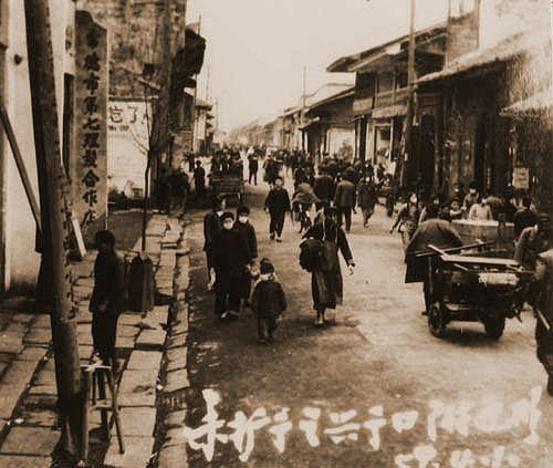 streets of Changde 1959