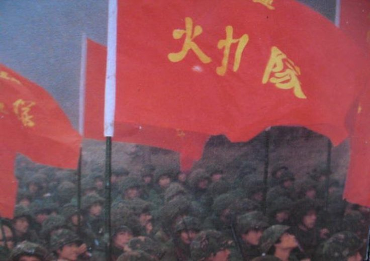huanghaining_200736172366-0