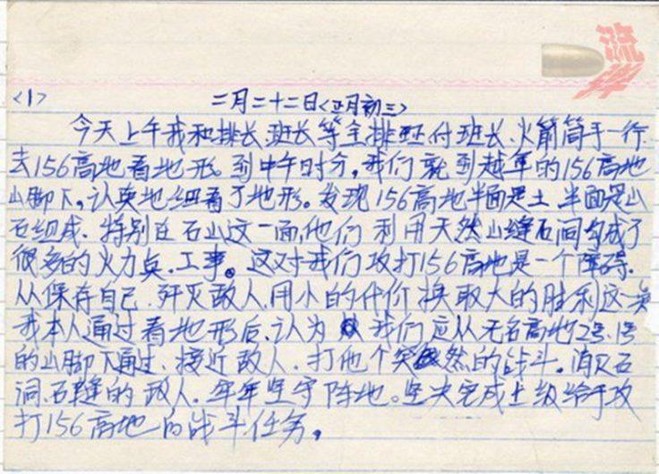 huanghaining_200736173635-0