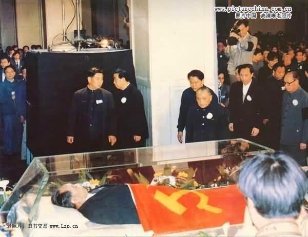 19890422_huyaobangFuneralOfficialFarewell
