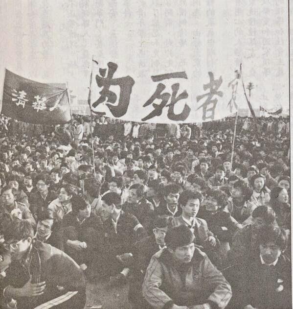 19890422_studentsWaitingForFuneral